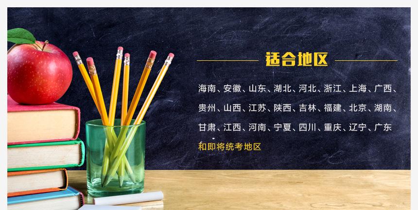 广州教师资格(初中英语)至尊无忧班(带面授面试视频生物课初中图片