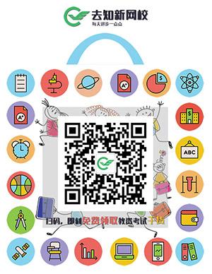 微信二维码宣传-微官网300.jpg